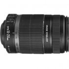 Canon EF-55-250mm f/4-5.6 IS II Lens