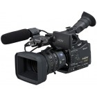 Sony HVR-Z5E Video Camera with Memory Card Adapter