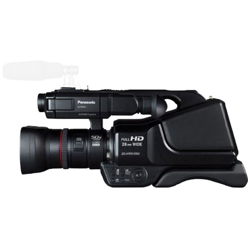 Panasonic MDH2 Professional Video Camcorder